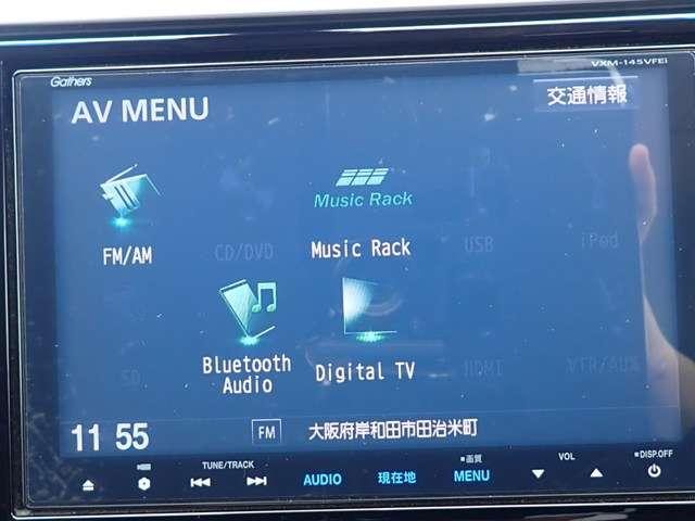 13G・Lパッケージ 純正ナビ LEDヘッドライト ETC音声 ナビTV 横滑り防止装置 ABS LEDヘッド メモリーナビ キーレス ETC CD 盗難防止システム DVD アイドルSTOP インテリキー エアコン(5枚目)