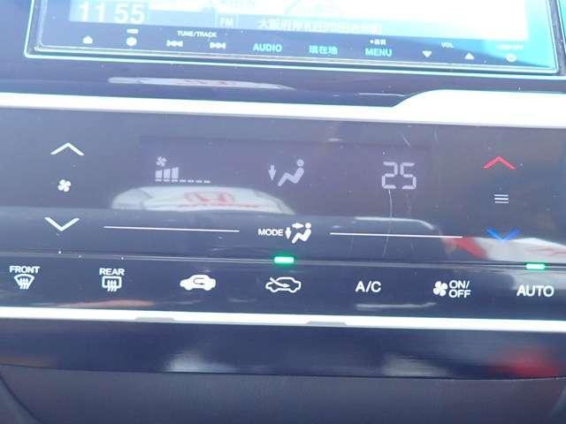 13G・Lパッケージ 純正ナビ LEDヘッドライト ETC音声 ナビTV 横滑り防止装置 ABS LEDヘッド メモリーナビ キーレス ETC CD 盗難防止システム DVD アイドルSTOP インテリキー エアコン(20枚目)