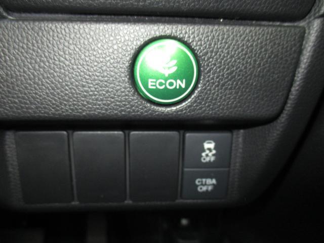 13G・Lパッケージ 純正ナビ LEDヘッドライト ETC音声 ナビTV 横滑り防止装置 ABS LEDヘッド メモリーナビ キーレス ETC CD 盗難防止システム DVD アイドルSTOP インテリキー エアコン(27枚目)