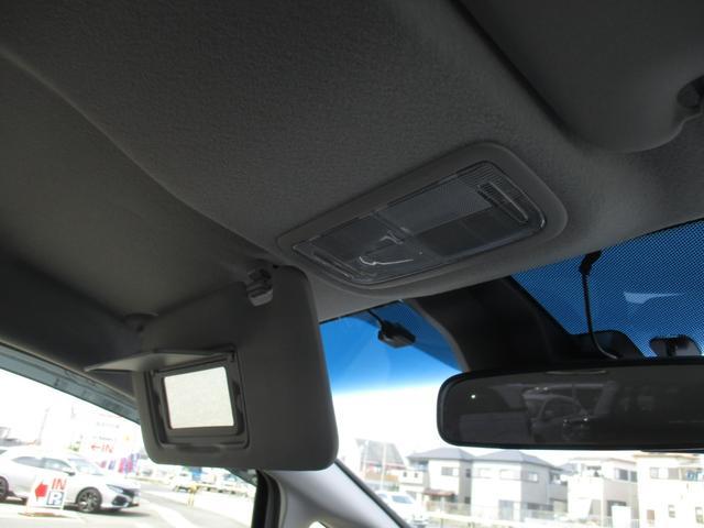 13G・Lパッケージ 純正ナビ LEDヘッドライト ETC音声 ナビTV 横滑り防止装置 ABS LEDヘッド メモリーナビ キーレス ETC CD 盗難防止システム DVD アイドルSTOP インテリキー エアコン(32枚目)