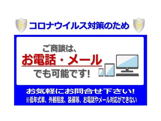 13G・Lパッケージ 純正ナビ LEDヘッドライト ETC音声 ナビTV 横滑り防止装置 ABS LEDヘッド メモリーナビ キーレス ETC CD 盗難防止システム DVD アイドルSTOP インテリキー エアコン(44枚目)