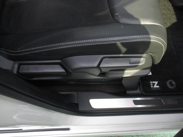 G・Lターボホンダセンシング オーディオレス 両側パワースライドドア キーフリー ESC LEDヘッド ターボ車 バックカメ クルコン ETC スマートキー アルミ ベンチシート アイドリングストップ 盗難防止装置 ABS(23枚目)