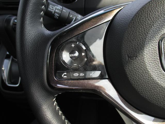 G・Lターボホンダセンシング オーディオレス 両側パワースライドドア キーフリー ESC LEDヘッド ターボ車 バックカメ クルコン ETC スマートキー アルミ ベンチシート アイドリングストップ 盗難防止装置 ABS(25枚目)
