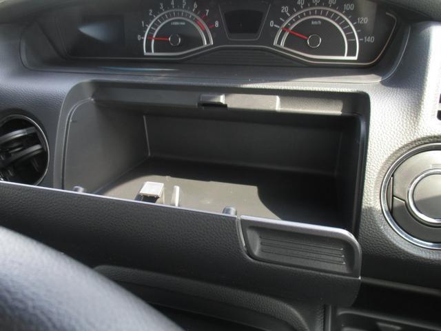 G・Lターボホンダセンシング オーディオレス 両側パワースライドドア キーフリー ESC LEDヘッド ターボ車 バックカメ クルコン ETC スマートキー アルミ ベンチシート アイドリングストップ 盗難防止装置 ABS(29枚目)