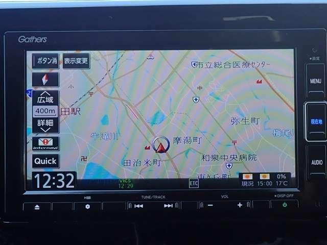 Lホンダセンシング 純正ナビ フルセグ Rカメラ ETC アルミ  衝突被害軽減B LEDヘッド スマートキー シートヒーター(2枚目)