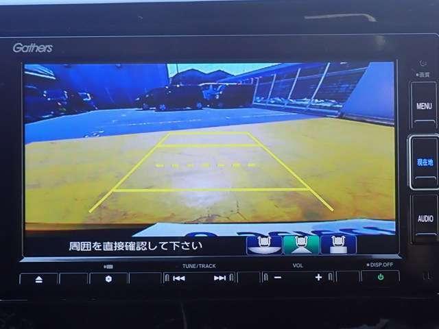 Lホンダセンシング 純正ナビ フルセグ Rカメラ ETC アルミ  衝突被害軽減B LEDヘッド スマートキー シートヒーター(19枚目)