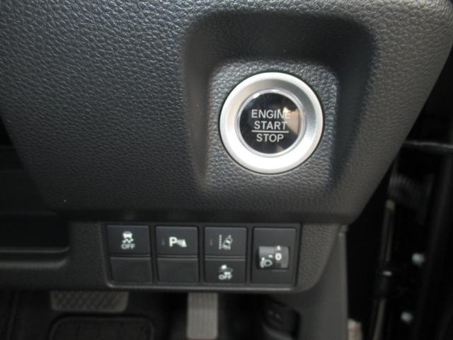 Lホンダセンシング 純正ナビ フルセグ Rカメラ ETC アルミ  衝突被害軽減B LEDヘッド スマートキー シートヒーター(24枚目)