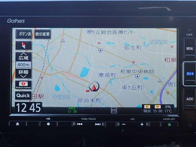 Lホンダセンシング 当社デモカー 純正ナビ LEDヘッドライト ETC音声 アルミ 衝突被害軽減B フルセグ  スマートキー ETC シートヒーター クルコン リアカメラ アイドリングストップ オートエアコン(4枚目)