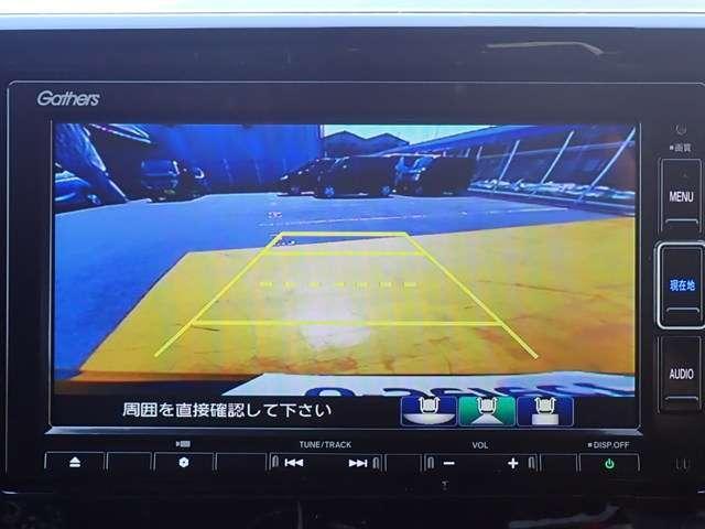 Lホンダセンシング 当社デモカー 純正ナビ LEDヘッドライト ETC音声 アルミ 衝突被害軽減B フルセグ  スマートキー ETC シートヒーター クルコン リアカメラ アイドリングストップ オートエアコン(6枚目)
