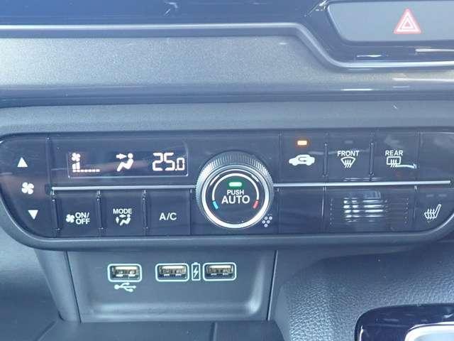 Lホンダセンシング 当社デモカー 純正ナビ LEDヘッドライト ETC音声 アルミ 衝突被害軽減B フルセグ  スマートキー ETC シートヒーター クルコン リアカメラ アイドリングストップ オートエアコン(20枚目)