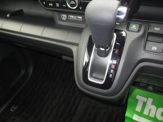 Lホンダセンシング 当社デモカー 純正ナビ LEDヘッドライト ETC音声 アルミ 衝突被害軽減B フルセグ  スマートキー ETC シートヒーター クルコン リアカメラ アイドリングストップ オートエアコン(22枚目)