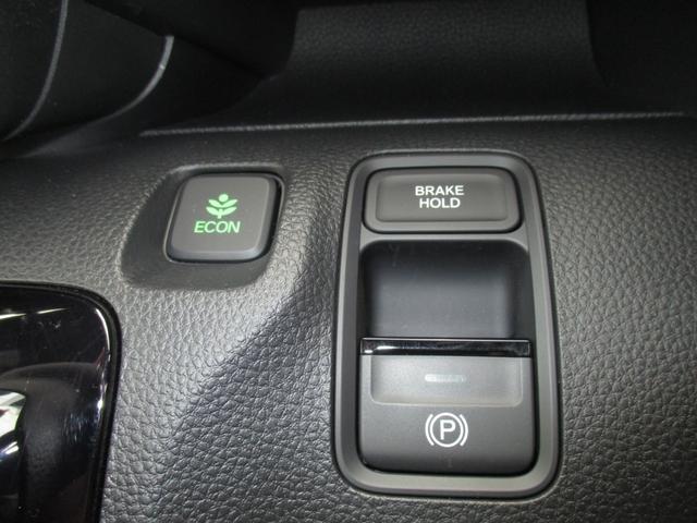 Lホンダセンシング 当社デモカー 純正ナビ LEDヘッドライト ETC音声 アルミ 衝突被害軽減B フルセグ  スマートキー ETC シートヒーター クルコン リアカメラ アイドリングストップ オートエアコン(30枚目)