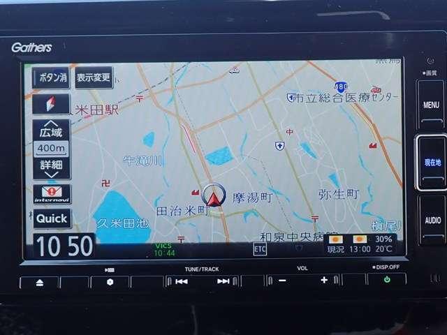 Lホンダセンシング 当社デモカー 純正ナビゲーション LEDヘッドライト 衝突被害軽減B シートヒーター クルコン リアカメラ(4枚目)