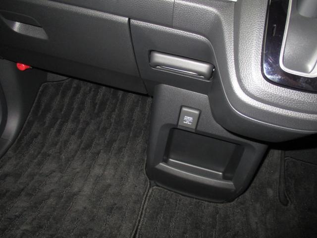 Lホンダセンシング 当社デモカー 純正ナビゲーション LEDヘッドライト 衝突被害軽減B シートヒーター クルコン リアカメラ(50枚目)