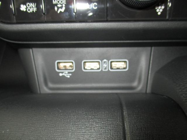 Lホンダセンシング 当社デモカー 純正ナビゲーション LEDヘッドライト 衝突被害軽減B シートヒーター クルコン リアカメラ(52枚目)