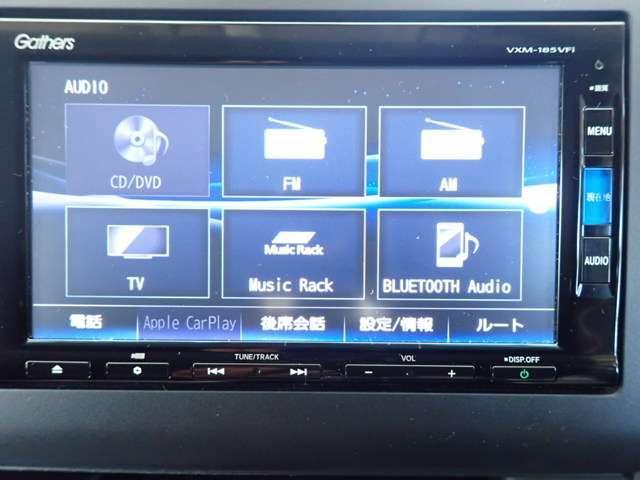 G・ホンダセンシング 純正ナビ 両側パワースライドドア LED スマキー 追突被害軽減B キーフリー クルコン Bカメ ETC車載器 アイスト DVD 盗難防止装置 CD エアコン ABS 3列 テレビ(5枚目)
