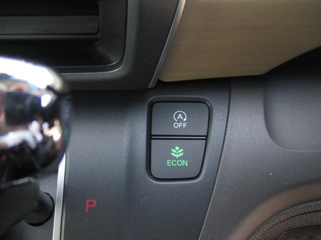 G・ホンダセンシング 純正ナビ 両側パワースライドドア LED スマキー 追突被害軽減B キーフリー クルコン Bカメ ETC車載器 アイスト DVD 盗難防止装置 CD エアコン ABS 3列 テレビ(31枚目)