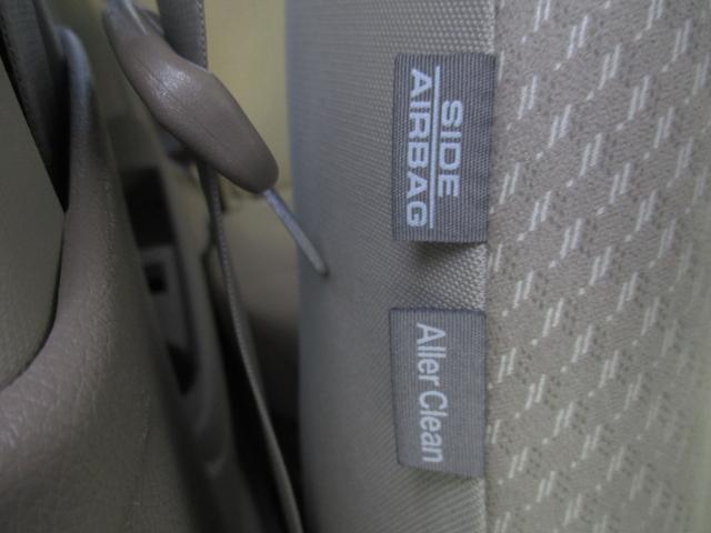 G・Lパッケージ 純正ナビ ワンセグ Rカメラ ETC アイスト 衝突軽減装置 横滑り防止装置 盗難防止 ベンチシート HIDライト スマキー ナビTV CD(38枚目)
