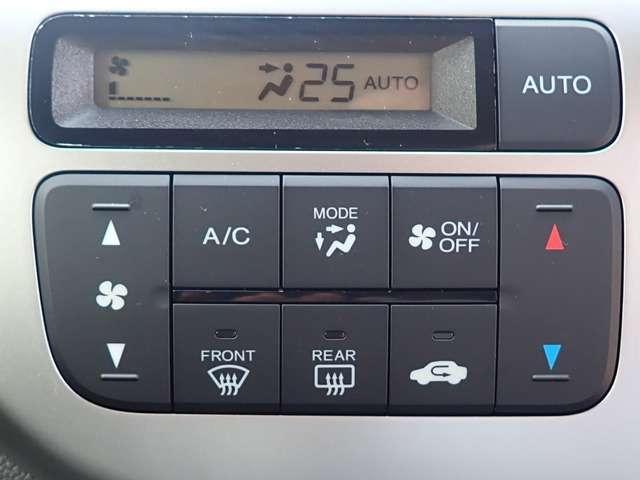 G・Lパッケージ 純正ナビ ETC音声 ドライブレコーダー アイスト 衝突軽減装置 バックカメラ付 横滑り防止装置 盗難防止 ベンチシート スマキー フルセグ CD(20枚目)
