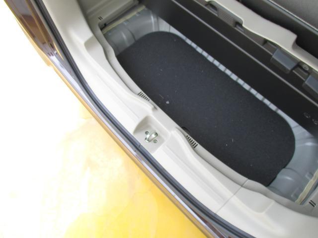 G SSパッケージ 純正ナビ フルセグ Rカメラ ETC DVD再生 フルセ 左右電動スライドドア 横滑り防止 ナビ&TV スマートキ- ABS HID メモリーナビ ベンチシート 盗難防止装置 CD(40枚目)
