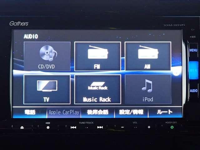 G・Lターボホンダセンシング 純正ナビ フルセグ Rカメラ ETC LEDヘッド ターボ車 バックカメラ 地デジ クルコン スマートキー アルミ ベンチシート アイドリングストップ(18枚目)