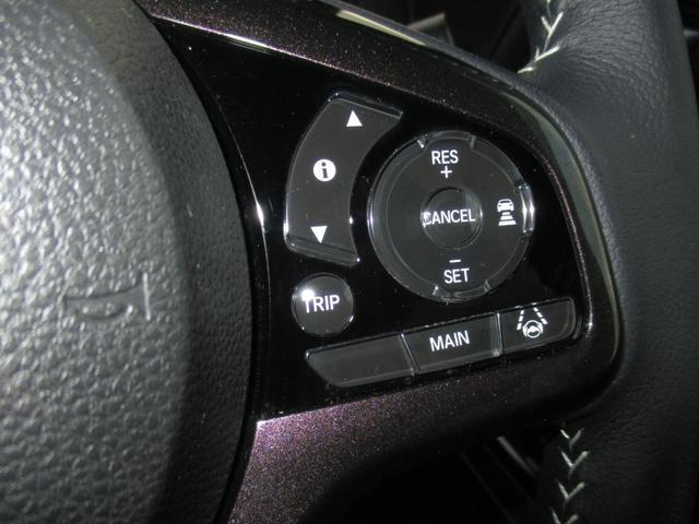 G・Lターボホンダセンシング 純正ナビ フルセグ Rカメラ ETC LEDヘッド ターボ車 バックカメラ 地デジ クルコン スマートキー アルミ ベンチシート アイドリングストップ(27枚目)