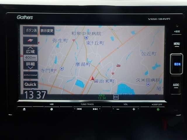 G SSパッケージII 純正ナビゲーション Rカメラ ETC シートヒータ アイドリングストップ 追突軽減ブレーキ サイドエアバック(2枚目)