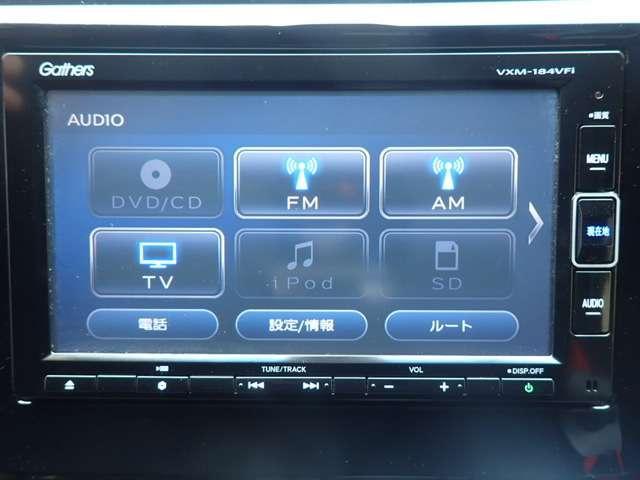 G SSパッケージII 純正ナビゲーション Rカメラ ETC シートヒータ アイドリングストップ 追突軽減ブレーキ サイドエアバック(17枚目)