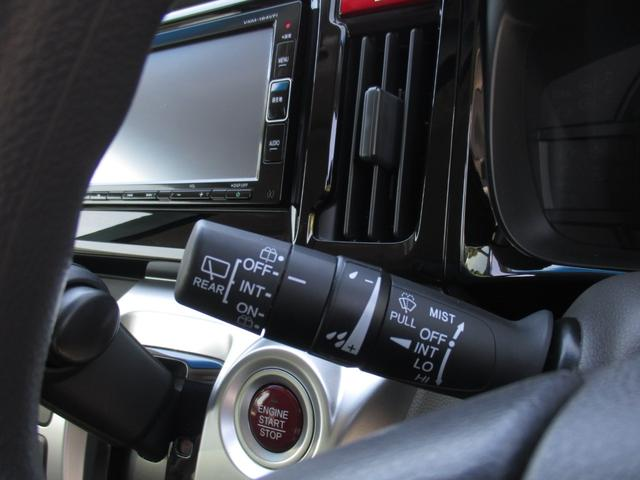 G SSパッケージII 純正ナビゲーション Rカメラ ETC シートヒータ アイドリングストップ 追突軽減ブレーキ サイドエアバック(28枚目)