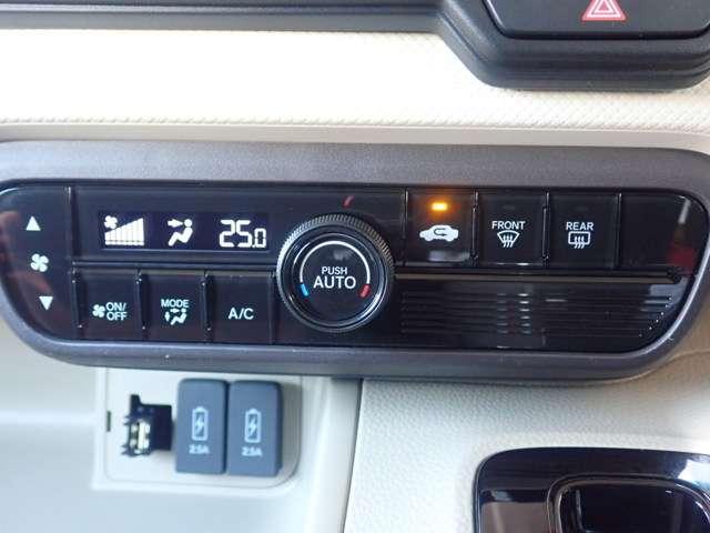 G・Lターボホンダセンシング オーディオレス ETC LED サイドエアバッグ スマートキー ターボ 盗難防止システム サポカー バックモニター Iストップ LEDヘッド W電動ドア クルーズコントロール(20枚目)