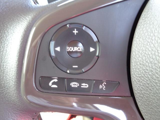 G・Lターボホンダセンシング オーディオレス ETC LED サイドエアバッグ スマートキー ターボ 盗難防止システム サポカー バックモニター Iストップ LEDヘッド W電動ドア クルーズコントロール(26枚目)