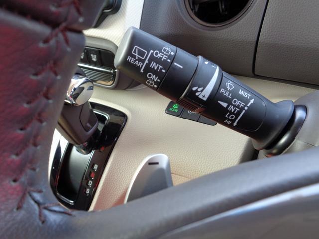 G・Lターボホンダセンシング オーディオレス ETC LED サイドエアバッグ スマートキー ターボ 盗難防止システム サポカー バックモニター Iストップ LEDヘッド W電動ドア クルーズコントロール(28枚目)