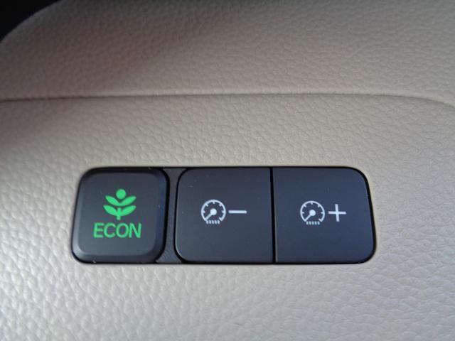 G・Lターボホンダセンシング オーディオレス ETC LED サイドエアバッグ スマートキー ターボ 盗難防止システム サポカー バックモニター Iストップ LEDヘッド W電動ドア クルーズコントロール(31枚目)