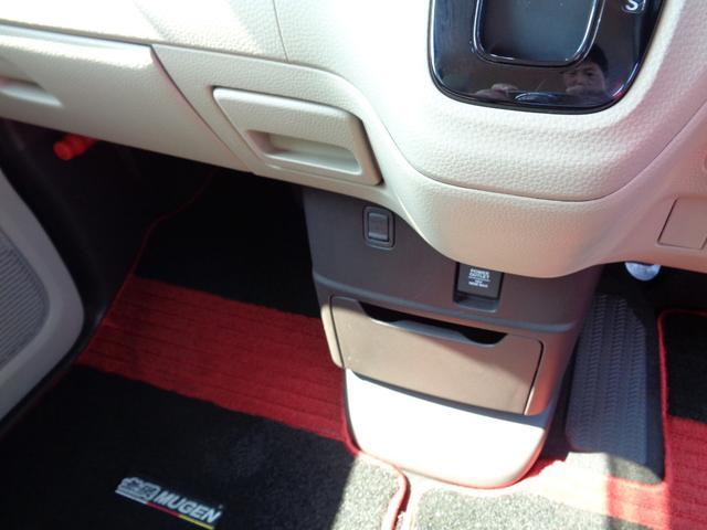 G・Lターボホンダセンシング オーディオレス ETC LED サイドエアバッグ スマートキー ターボ 盗難防止システム サポカー バックモニター Iストップ LEDヘッド W電動ドア クルーズコントロール(34枚目)