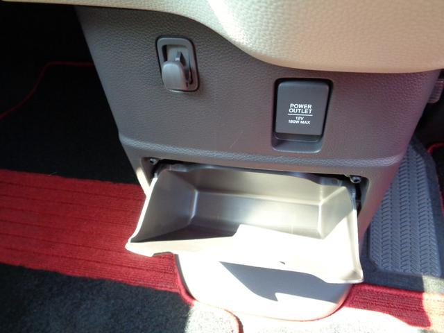 G・Lターボホンダセンシング オーディオレス ETC LED サイドエアバッグ スマートキー ターボ 盗難防止システム サポカー バックモニター Iストップ LEDヘッド W電動ドア クルーズコントロール(36枚目)