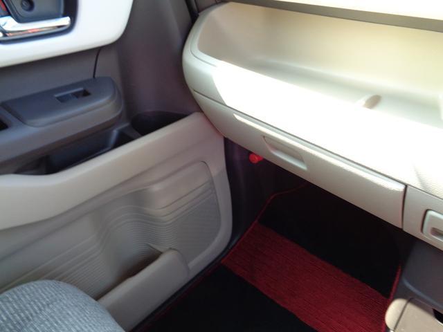 G・Lターボホンダセンシング オーディオレス ETC LED サイドエアバッグ スマートキー ターボ 盗難防止システム サポカー バックモニター Iストップ LEDヘッド W電動ドア クルーズコントロール(37枚目)