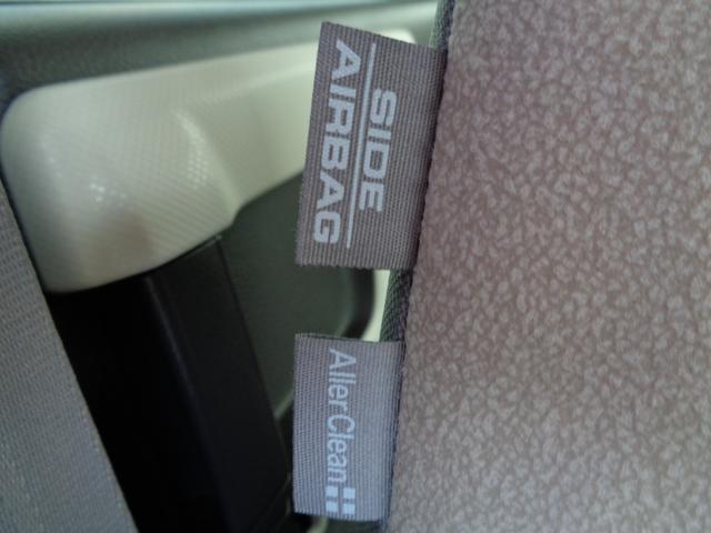 G・Lターボホンダセンシング オーディオレス ETC LED サイドエアバッグ スマートキー ターボ 盗難防止システム サポカー バックモニター Iストップ LEDヘッド W電動ドア クルーズコントロール(41枚目)