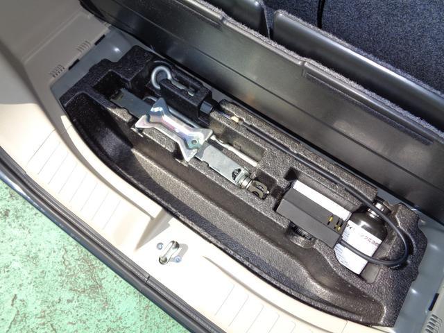 G・Lターボホンダセンシング オーディオレス ETC LED サイドエアバッグ スマートキー ターボ 盗難防止システム サポカー バックモニター Iストップ LEDヘッド W電動ドア クルーズコントロール(46枚目)
