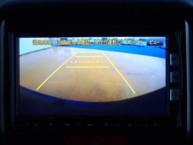 ホンダ N BOX+カスタム G・Lパッケージ 純正用品メモリーナビ ETC Rカメラ