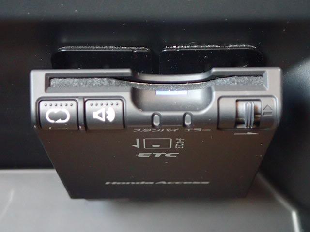 ホンダ N BOXカスタム G SSパッケージ 純正用品メモリーナビ あんしんパッケージ