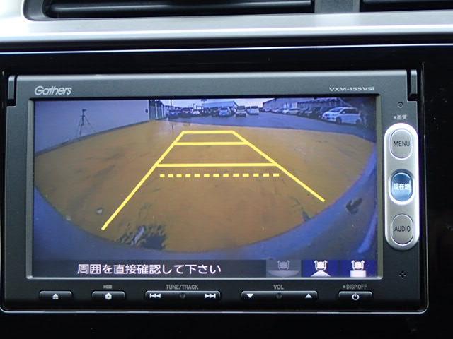 Lパッケージ 純正用品メモリーナビ ワンセグ Rカメラ(20枚目)
