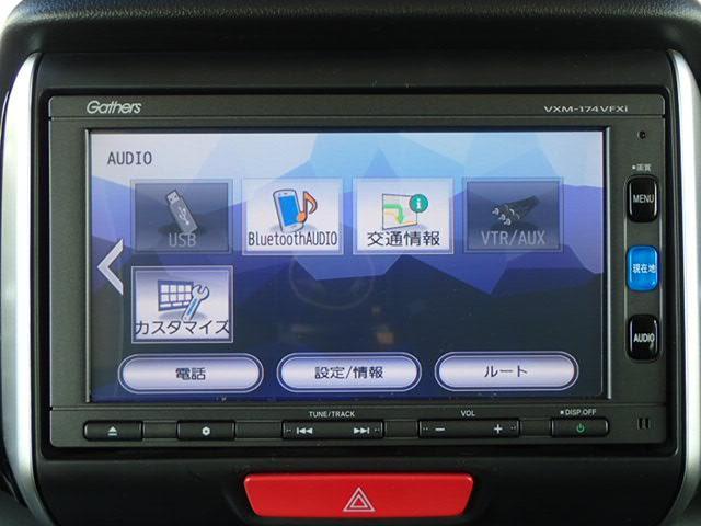 「ホンダ」「N-BOXカスタム」「コンパクトカー」「大阪府」の中古車45