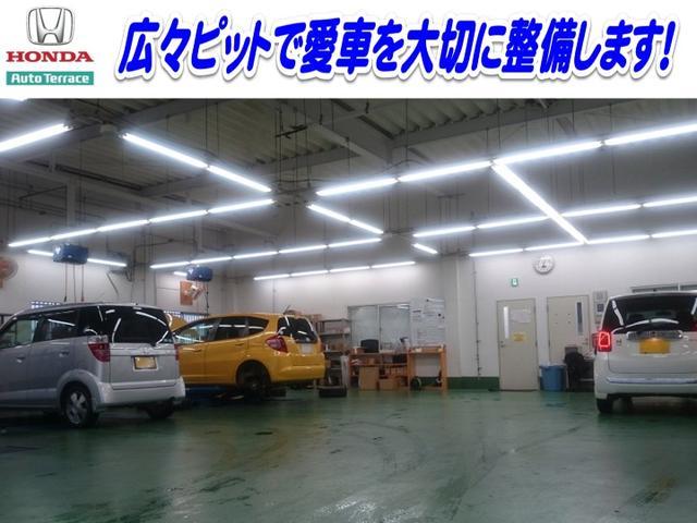 「ホンダ」「N-BOXカスタム」「コンパクトカー」「大阪府」の中古車65