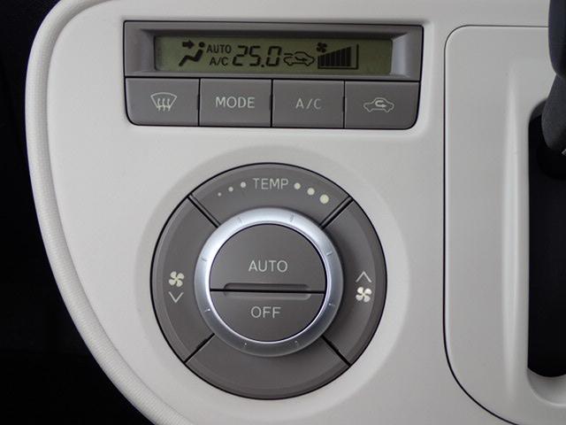 ココアプラスX 純正CDチューナー ETC スマートキー(18枚目)