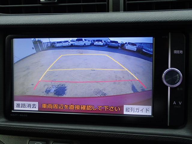 「トヨタ」「アクア」「コンパクトカー」「大阪府」の中古車18