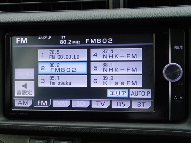 「トヨタ」「アクア」「コンパクトカー」「大阪府」の中古車34