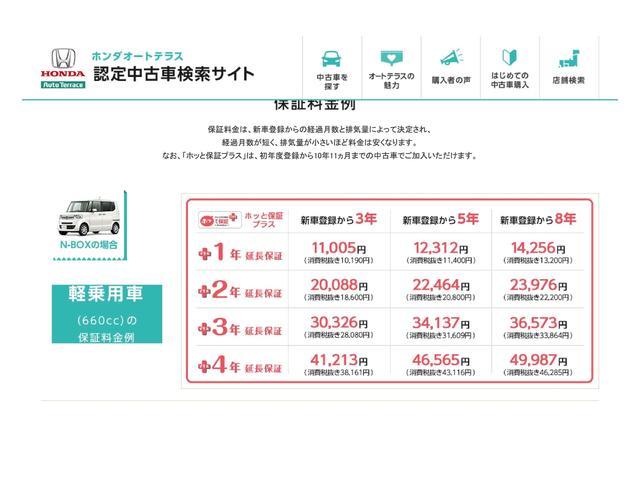 「トヨタ」「アクア」「コンパクトカー」「大阪府」の中古車43