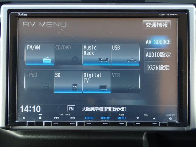 「ホンダ」「ステップワゴンスパーダ」「ミニバン・ワンボックス」「大阪府」の中古車33