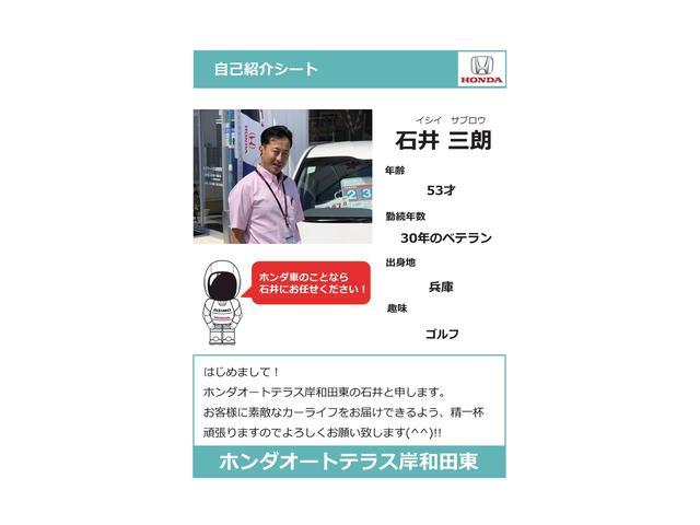 「ホンダ」「ステップワゴンスパーダ」「ミニバン・ワンボックス」「大阪府」の中古車61