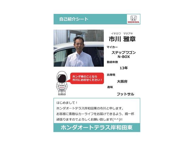 「ホンダ」「ステップワゴンスパーダ」「ミニバン・ワンボックス」「大阪府」の中古車64